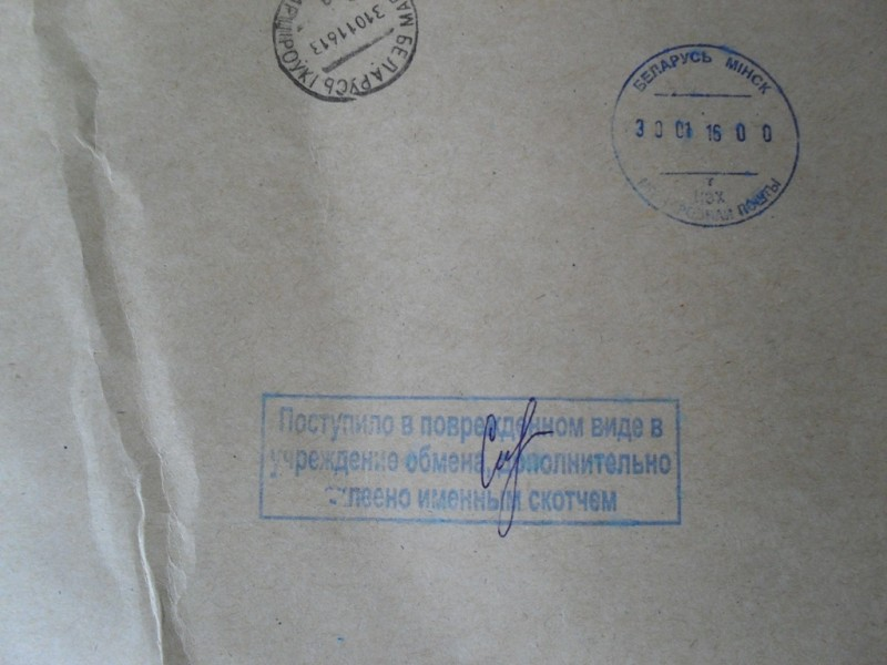 Беларускія ўлады адмовіліся прызнаць у ААН парушэнне правоў Алеся Буракова