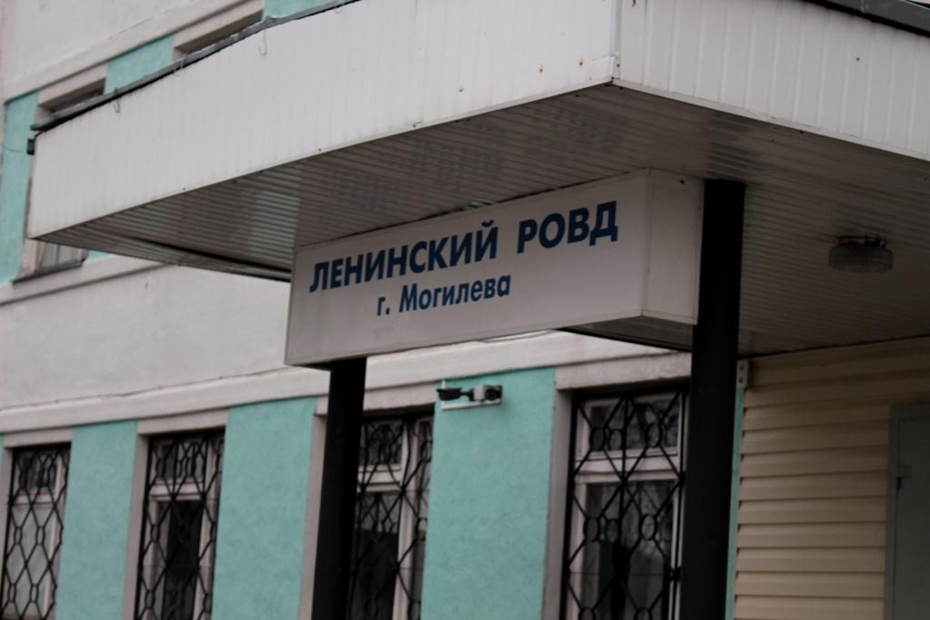 Магілёўскага заяўніка акцыі пратэсту на цэлы дзень затрымлівала міліцыя