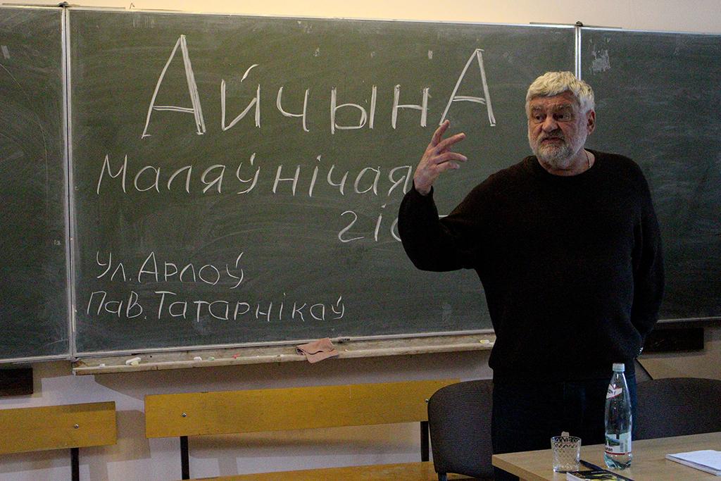 "Уладзімір Арлоў прэзентаваў ""Айчыну"" ў Магілёве"