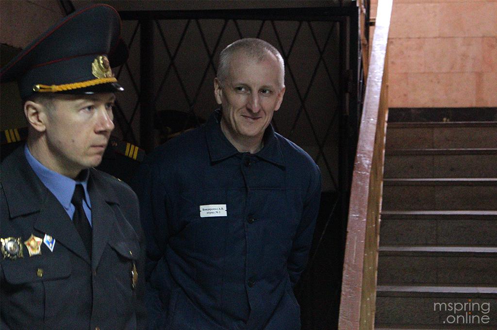 У Магілёве распачаўся суд па крымінальнай справе Андрэя Бандарэнкі. Дзень першы