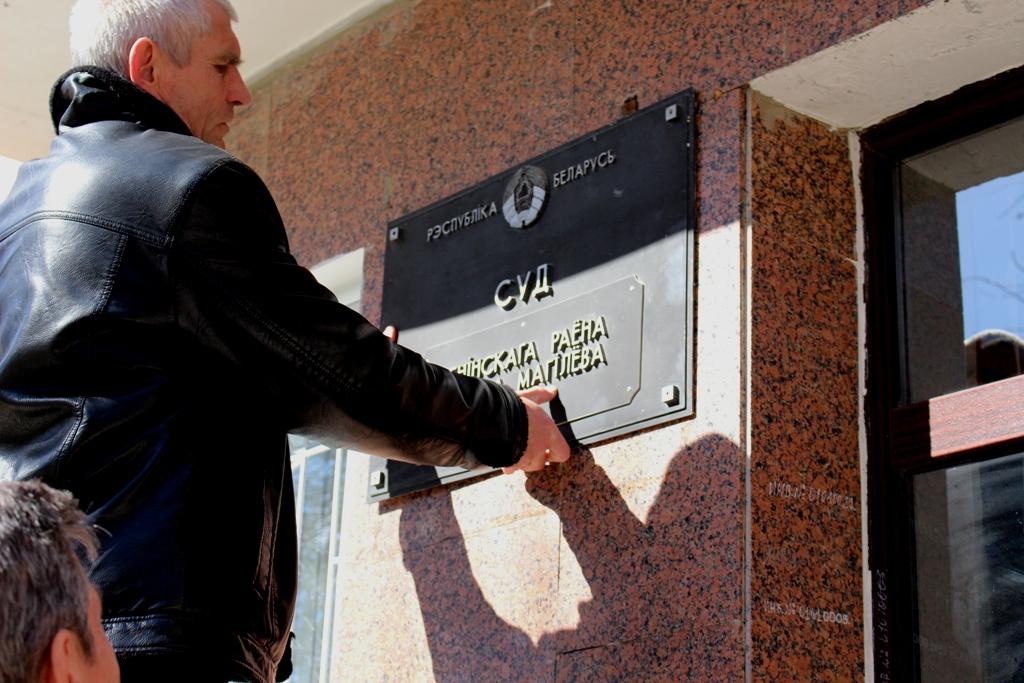 Суд над магілёўскімі журналістамі хутчэй за ўсё адбудзецца 29 траўня