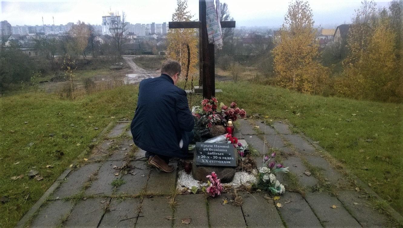 Магілёўскія праваабаронцы правялі акцыю памяці ахвяр палітычных рэпрэсій