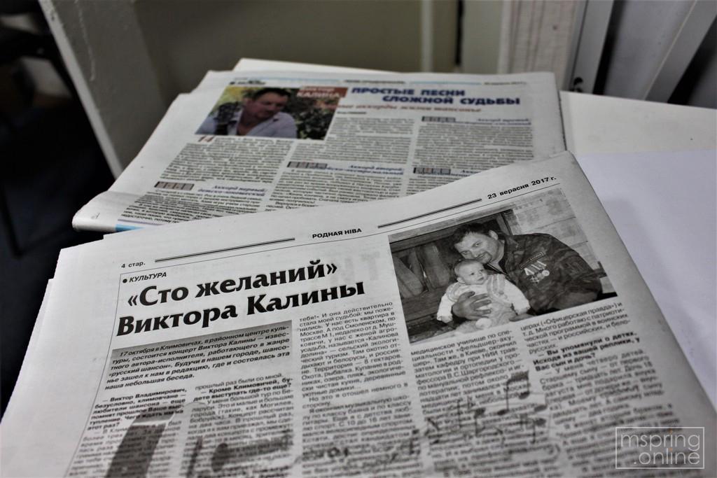 """Магілёўскія """"раёнкі"""" піяраць спевака ДНР"""