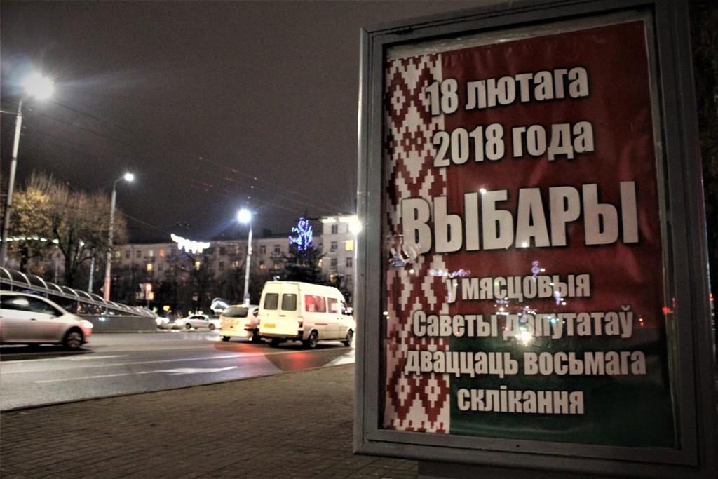 Дырэктарка магілёўскага «Белдзяржстраха» не стала кандыдаткай з-за 100 мільёнаў рублёў