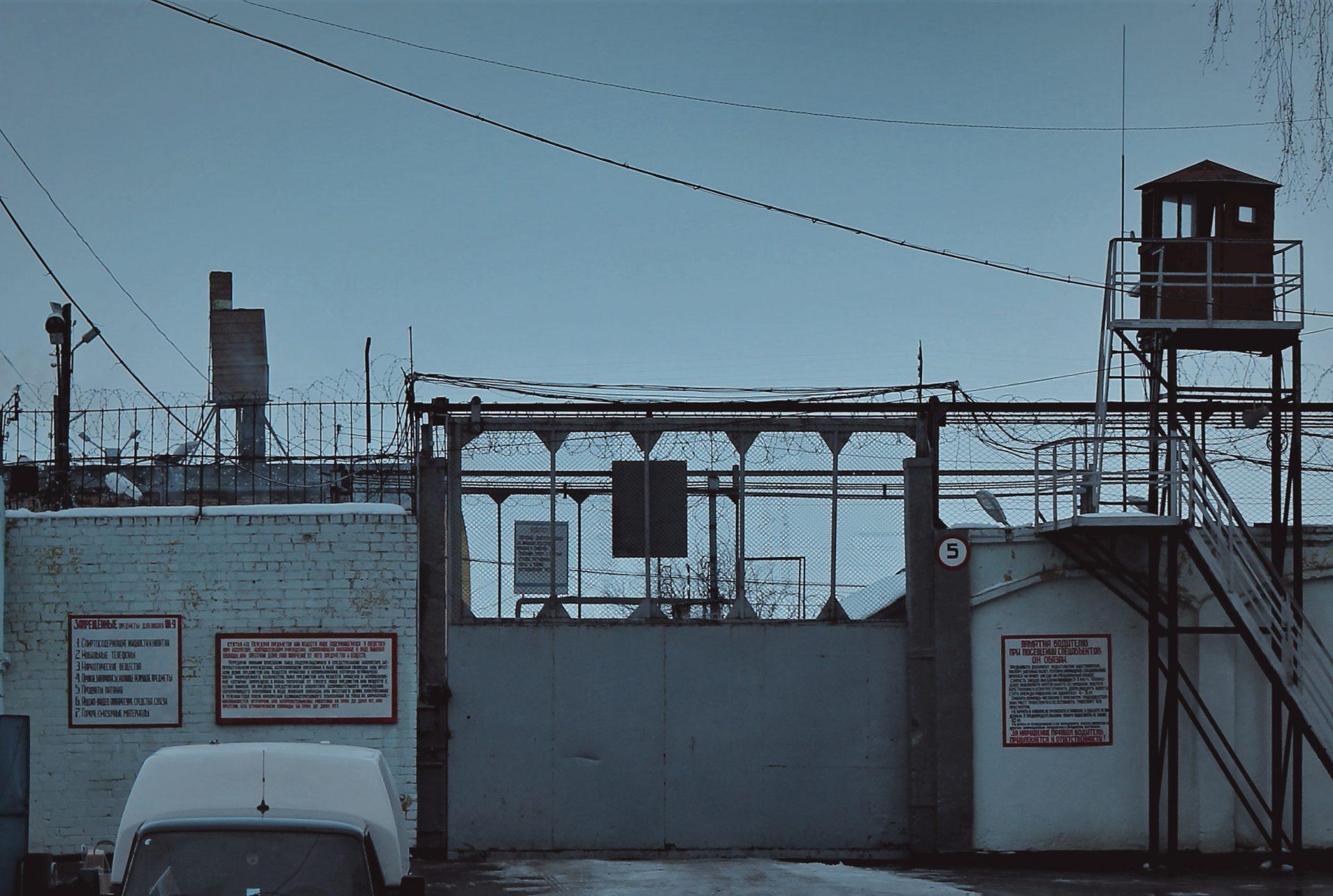 Тюремные магазины в Беларуси делят узников на «хороших» и «плохих»?