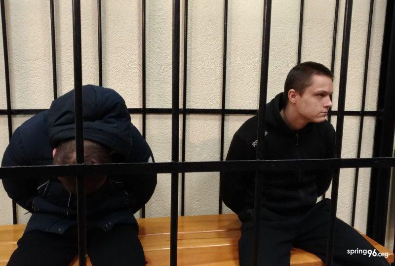Магілёўскі суд прыгаварыў двух братоў да расстрэлу ВІДЭА