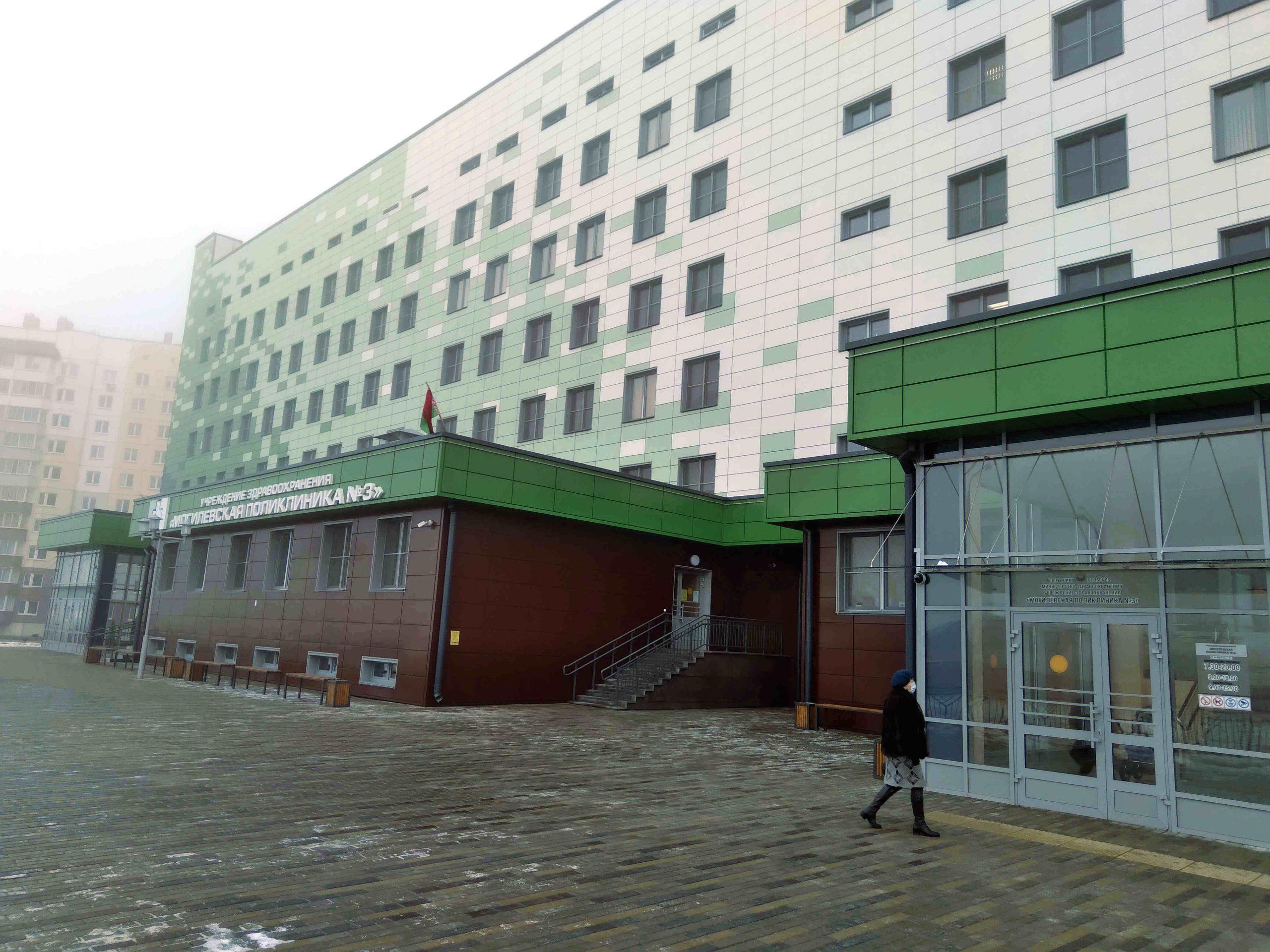 COVID-ный бардак в Могилёве на примере новой поликлиники в Казимировке