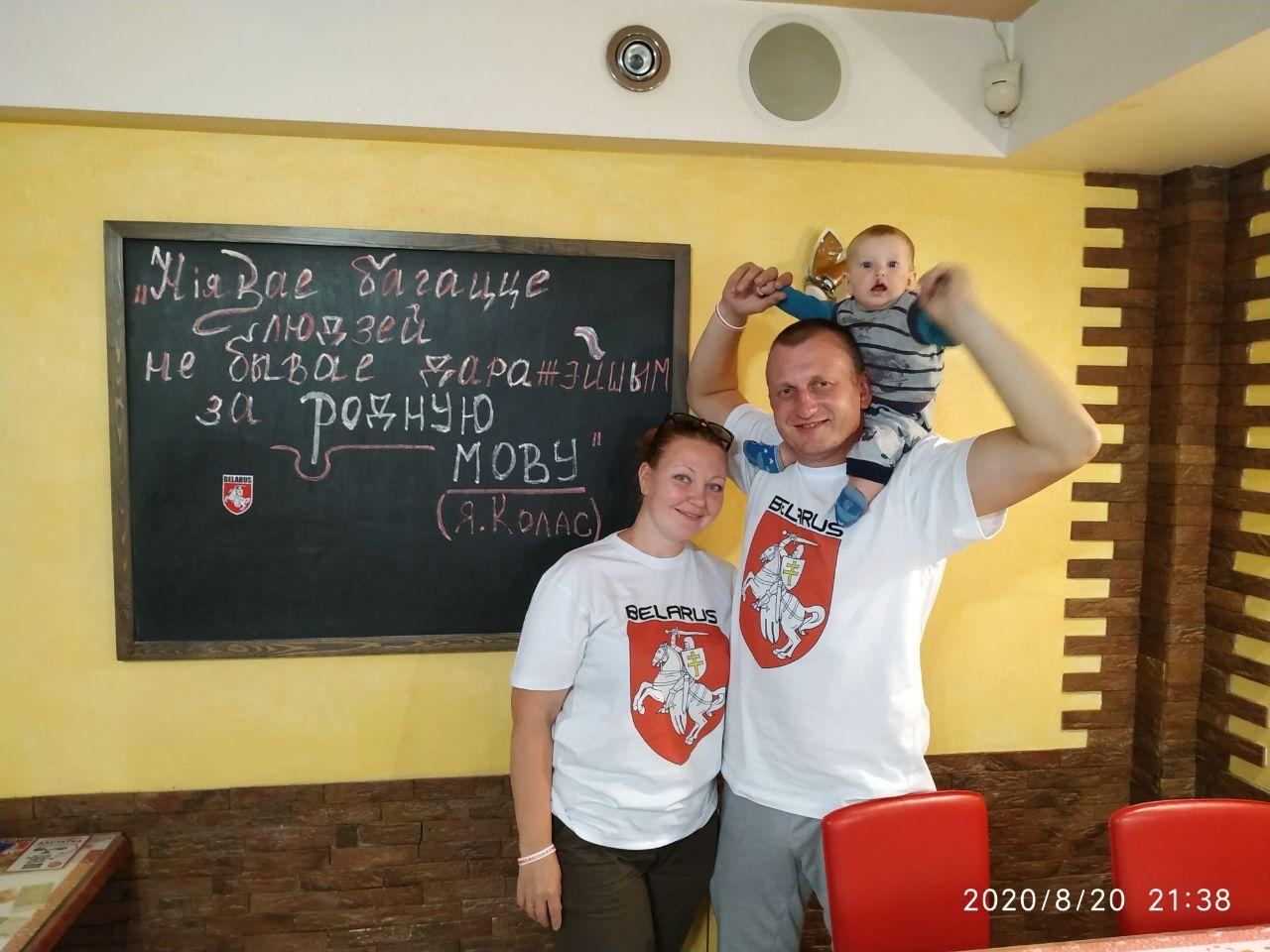 Алеся и Максим Сергеенко с сыном Глебом