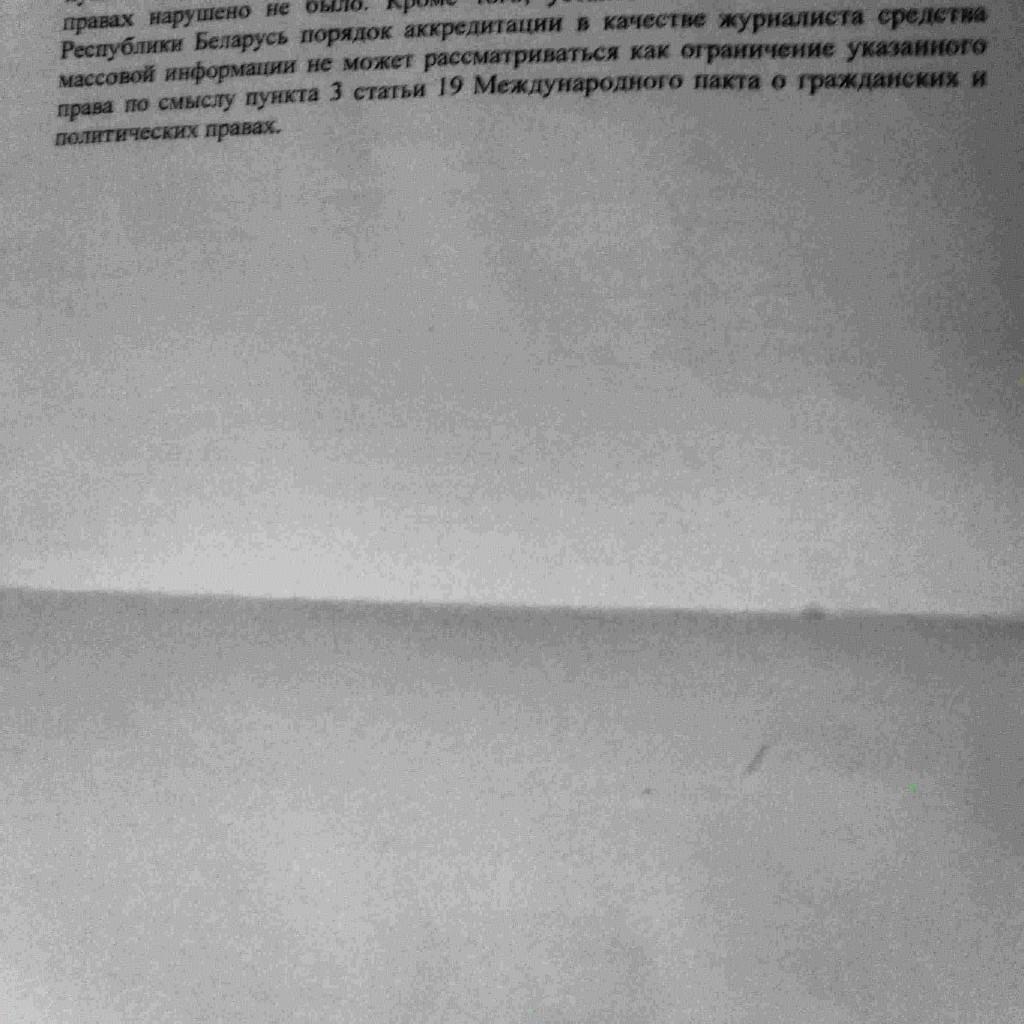 BURAKOV-UN_otvet_MIDa-3