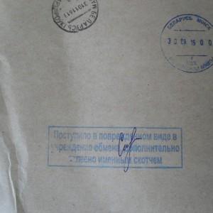 Жалобу журналиста-фрилансера Алеся Буракова зарегистрировали в ООН