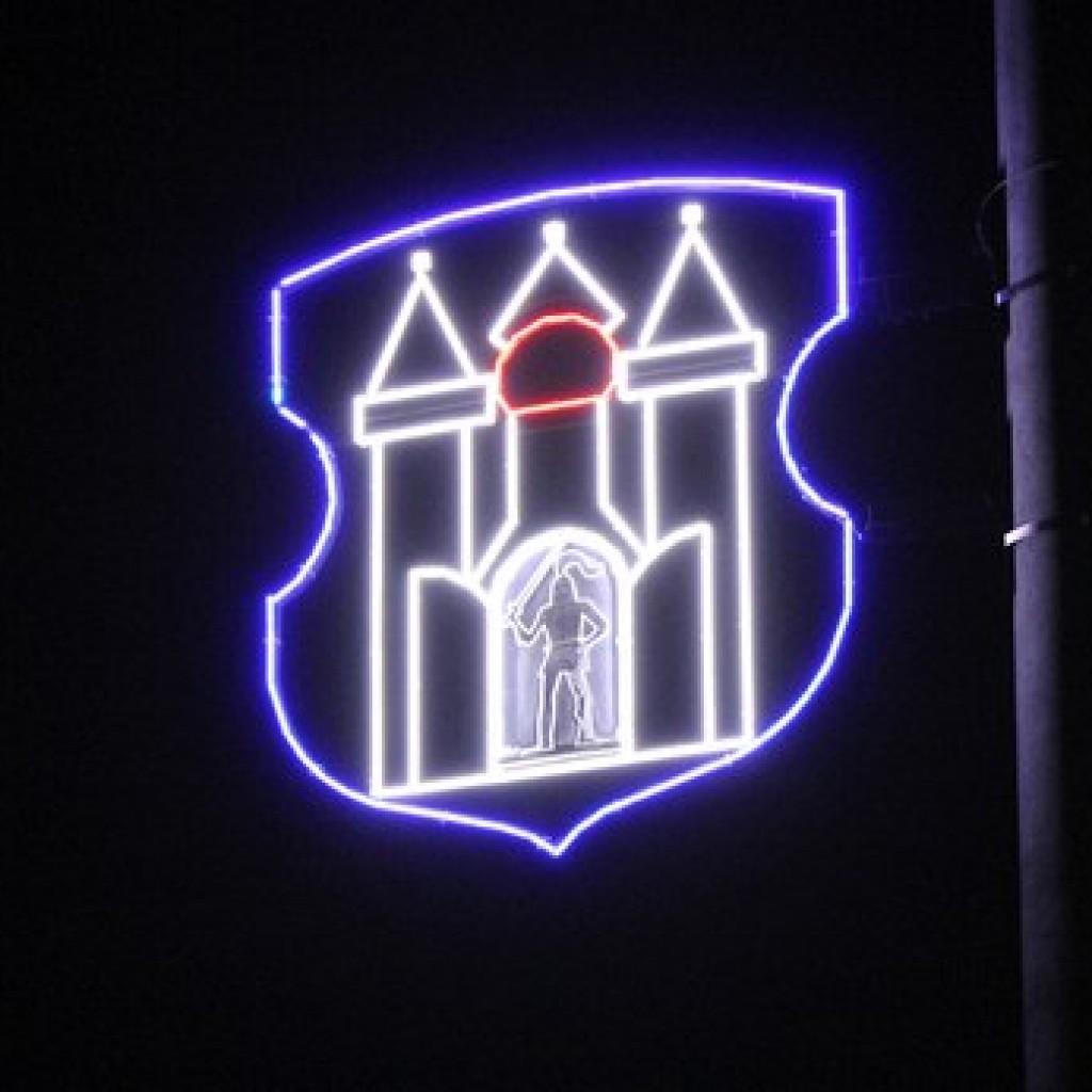 city shield mogilev