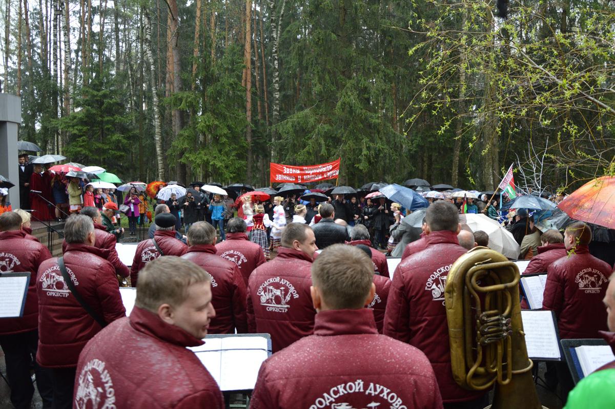 Дзеці пад дажджом і непрыкметная апазіцыя: у Магілёве згадалі пра Чарнобыльскую трагедыю