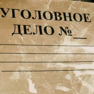 Областной УКГБ мешает расследованию по событиям «Плошчы»?