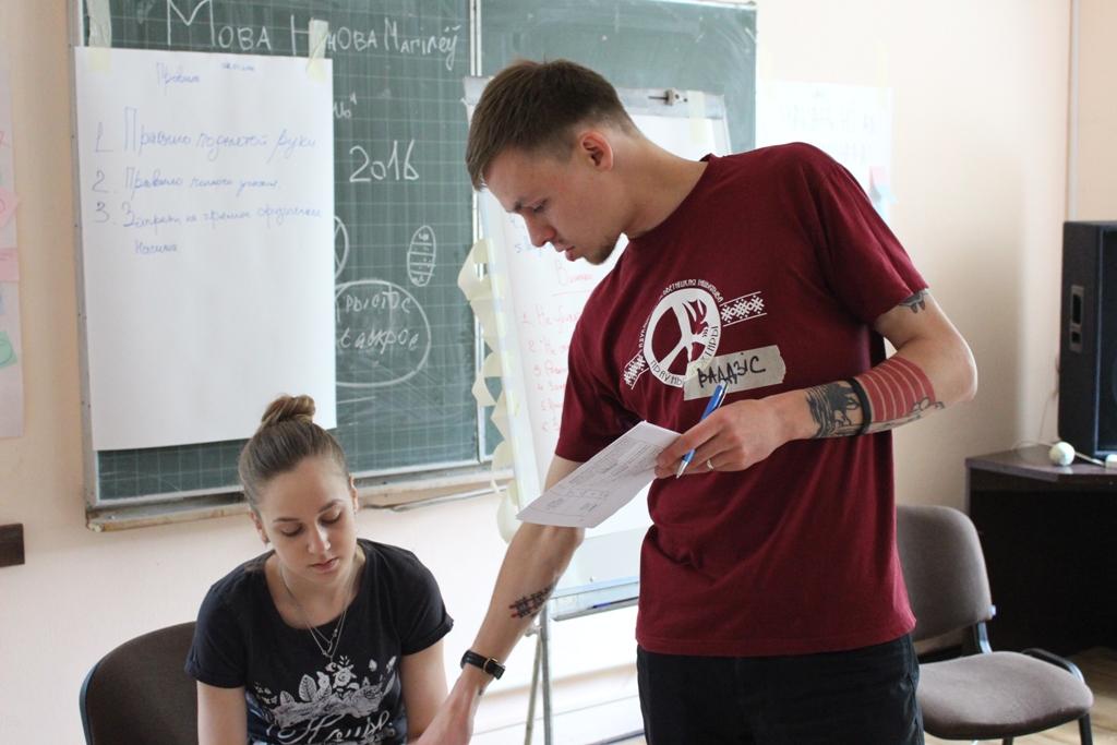 Права человека: в Могилеве прошел углубленный семинар (фоторепорт)
