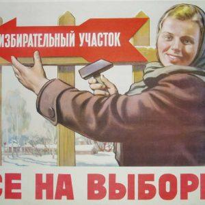 ВЫБАРЫ-2016: У Магілёўскіх выбарчых акругах стала амаль на сем тысяч выбаршчыкаў менш
