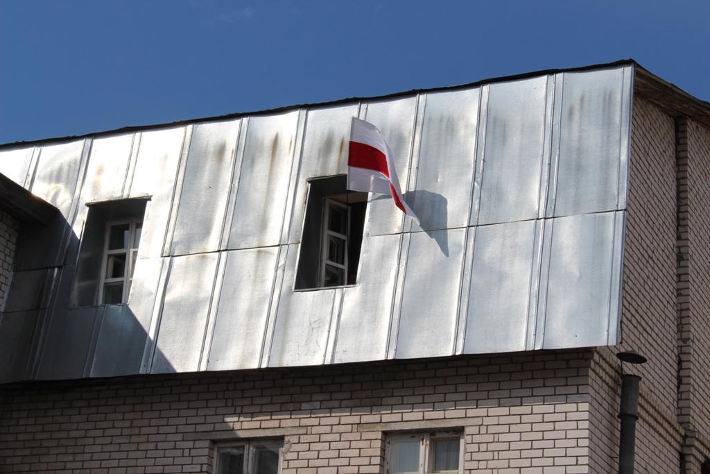 У Магілёве ў гонар стагоддзя БНР хочуць правесці пікет у цэнтры горада