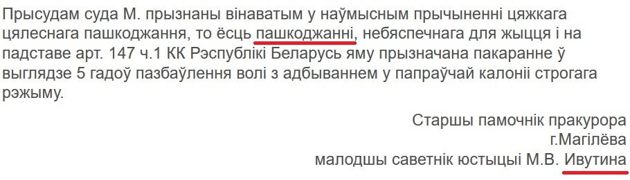 Кастр4
