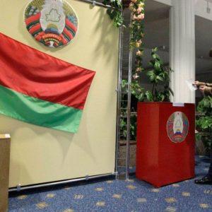 """В гимназии №2 Могилева решили фальсифицировать """"по полной""""?"""