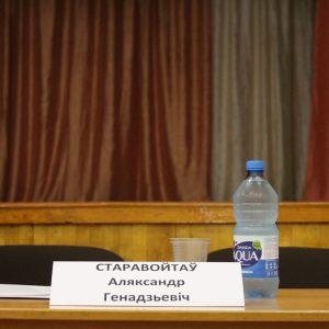 Могилевчане хотят отозвать депутата Александра Старовойтова