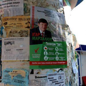 МХД присоединились к сбору подписей против «налога на тунеядство» в Могилеве