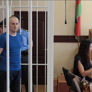 Могилевский областной суд не признал правоту заключенного Андрея Бондаренко