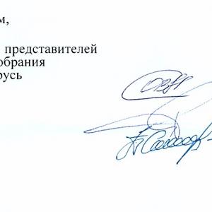 Магілёўскія дэпутаты адмовіліся адмяняць «падатак на дармаедства»