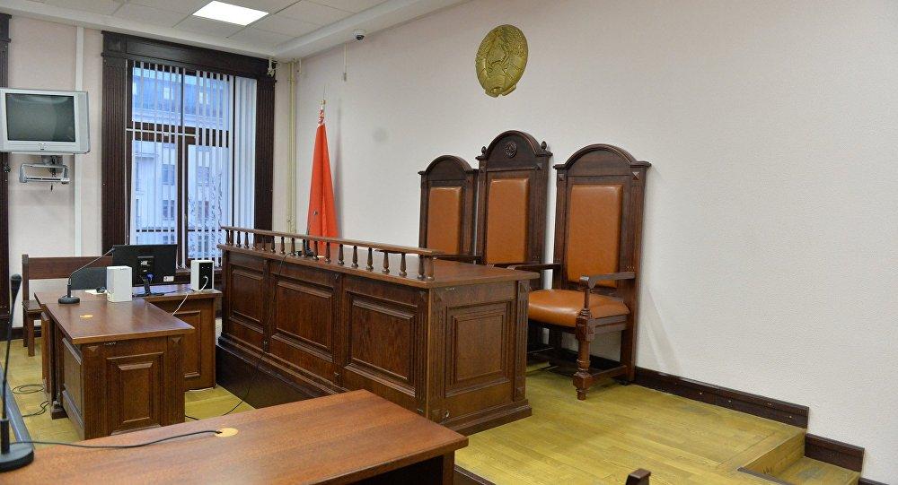 Суд над журналисткой Алиной Скребуновой не состоялся