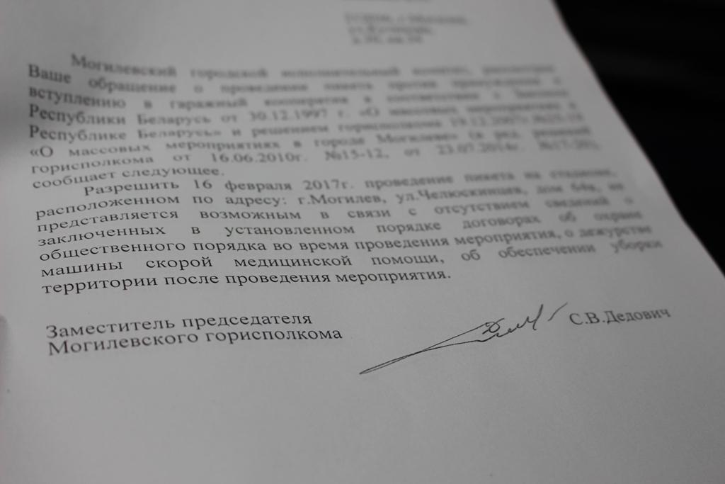 Магілёўскаму пенсіянеру адмовілі ў адзіночным пікеце