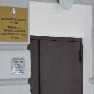 Магілёўскія дэпутаты правядуць прыём грамадзян