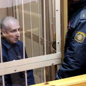 «Рашэнне суда Ленінскага раёна неправамерна»
