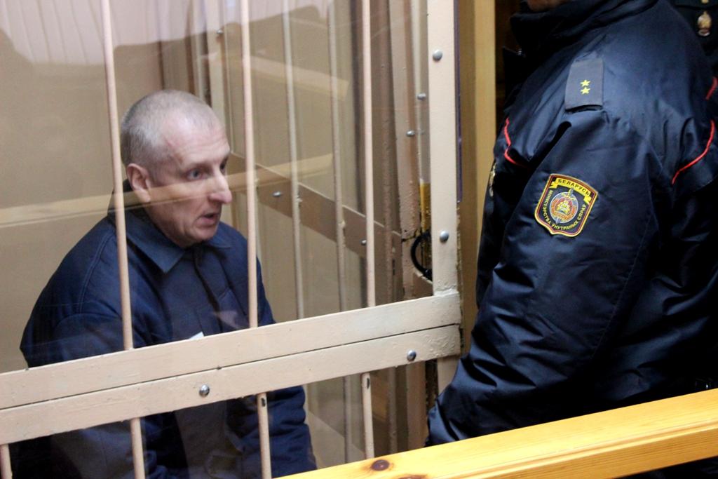 «Решение суда Ленинского района неправомерно»