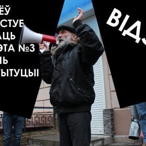 Марш нетунеядцев в Могилеве: видеохроника