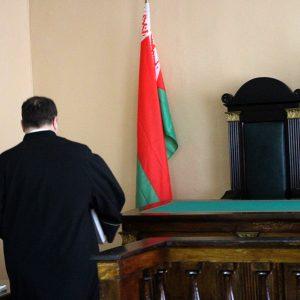 В ООН поступит ещё три жалобы из Могилева
