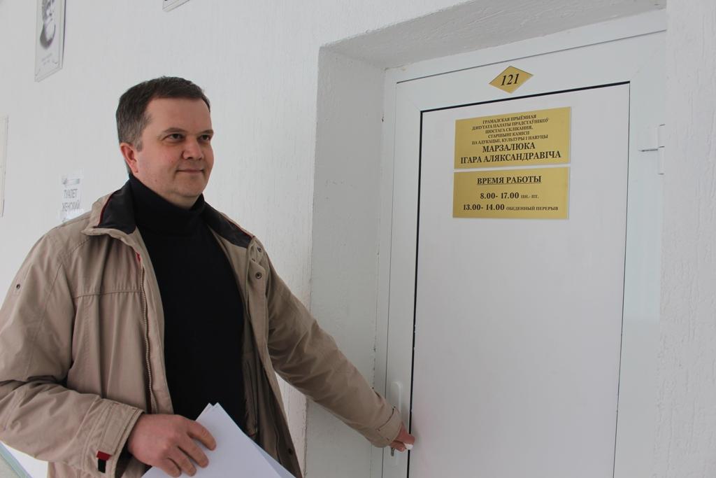 Открытое письмо могилевских правозащитников к депутату Игорю Марзалюку
