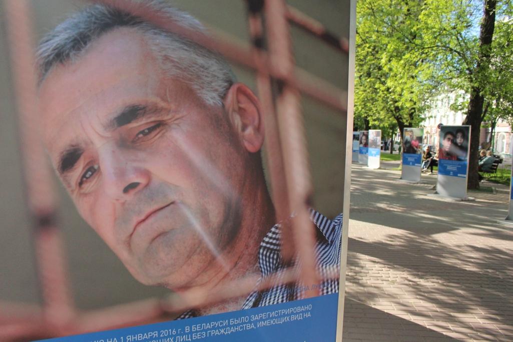 В Могилеве открылась уличная выставка, посвященная беженцам
