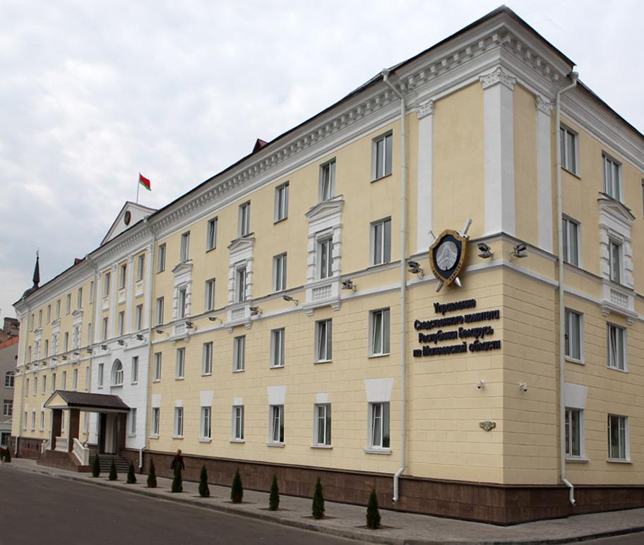 Актывістаў з Магілёва выклікалі ў СК па справе аб пашкоджанні помніка Леніну