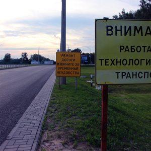 Магілёўская трыумфальная арка, якую будуюць на ўскраіне горада, каштуе амаль 2 млн. даляраў?