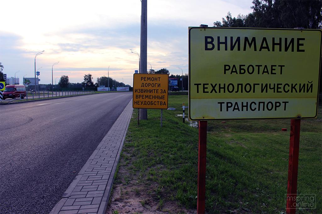 """Как начинают строить """"триумфальную арку"""" на въезде в Могилев (фото)"""