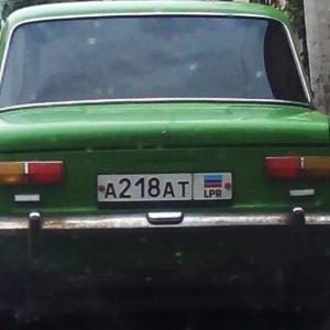 ОГП просит разъяснить ситуацию с авто с ЛНР-овскими номерами