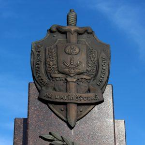 КГБ приказало наказать могилевских журналистов?