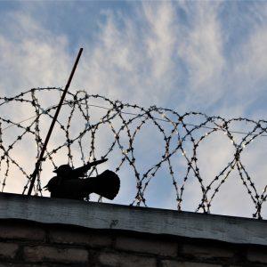 В могилевском ИВС нарушают условия содержания задержанных