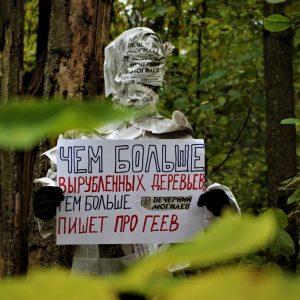 Против главреда «Вечернего Могилева» могут возбудить уголовное дело
