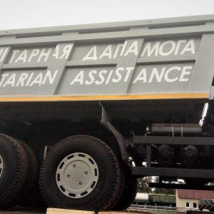 Фотофакт: гуманитарные «МАЗы» для Сирии в Могилеве