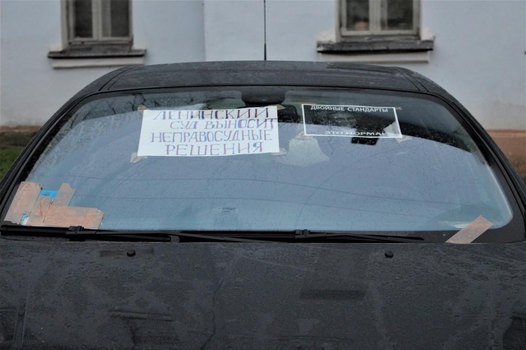 Бязлюдны пікет каля суда Ленінскага раёна – відэафакт