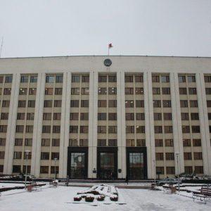 Улады забаранілі пікет прафсаюза РЭП у Дзень Канстытуцыі