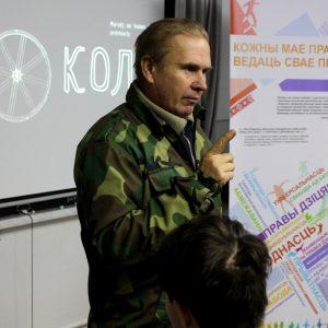 Как в Могилеве завершили Неделю прав человека (ФОТОРЕПОРТ)