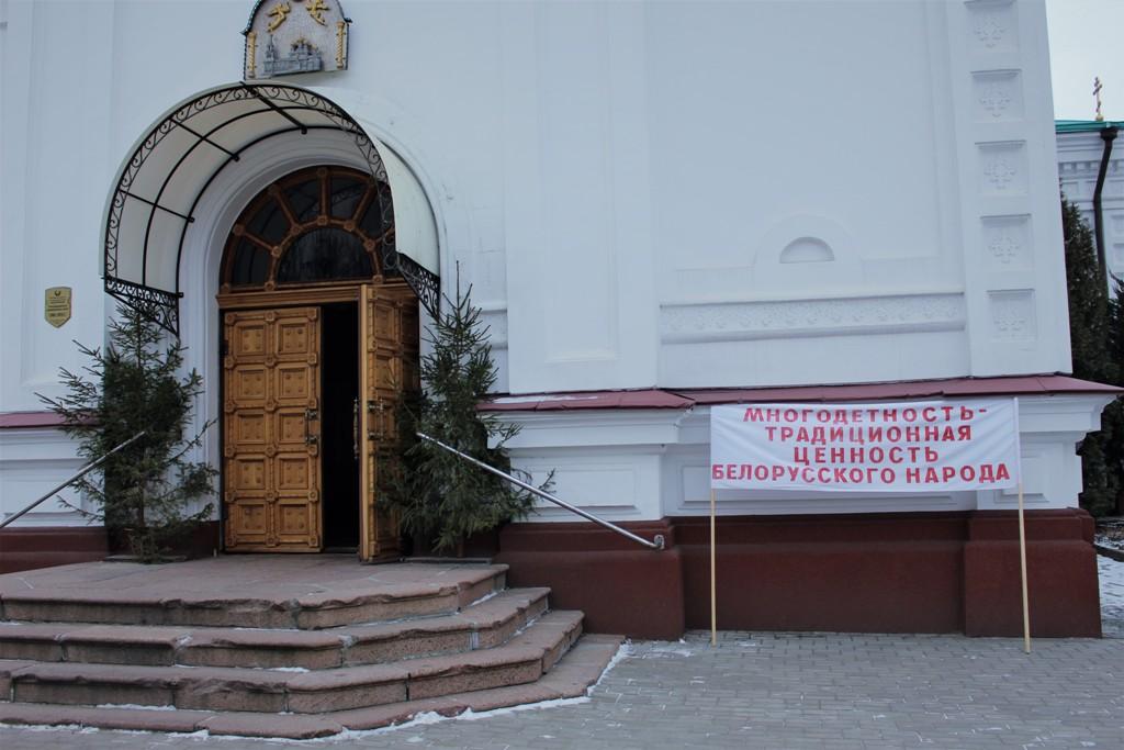 Царква ў цэнтры Магілёва заклікала забараніць аборты