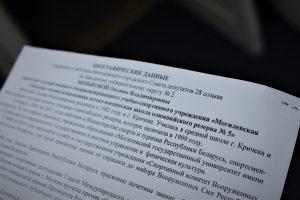 Экс-алімпійская чэмпіёнка Мянькова адмаўляе парушэнне Выбарчага кодэксу