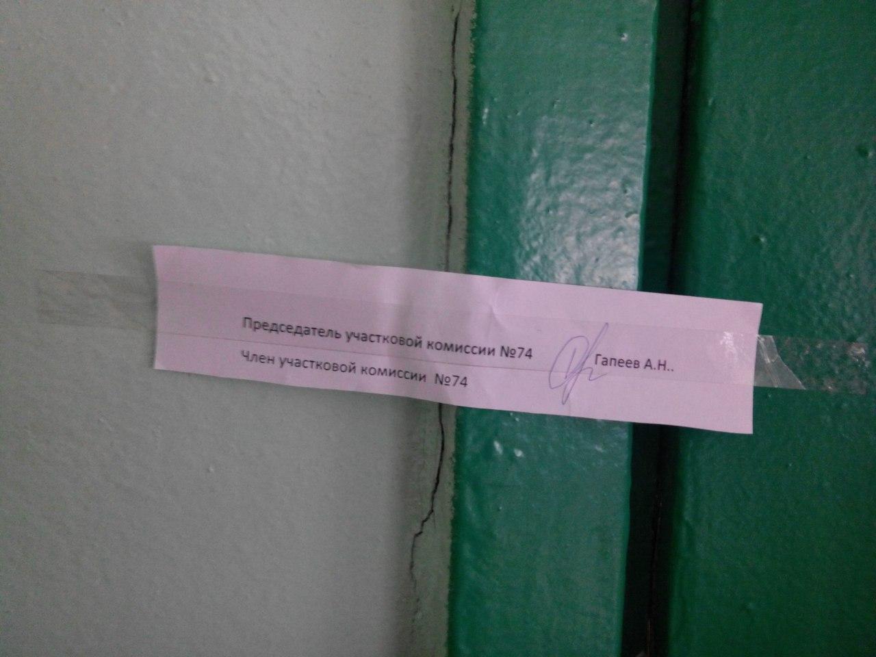 Выборы все больше шокируют: участок в Могилеве пломбируют… скотчем (ФОТОФАКТ)