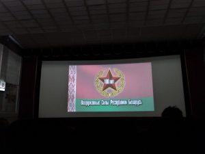 В Могилеве состоялась премьера фильма «Не игра». Пожалуйста, берегите детей